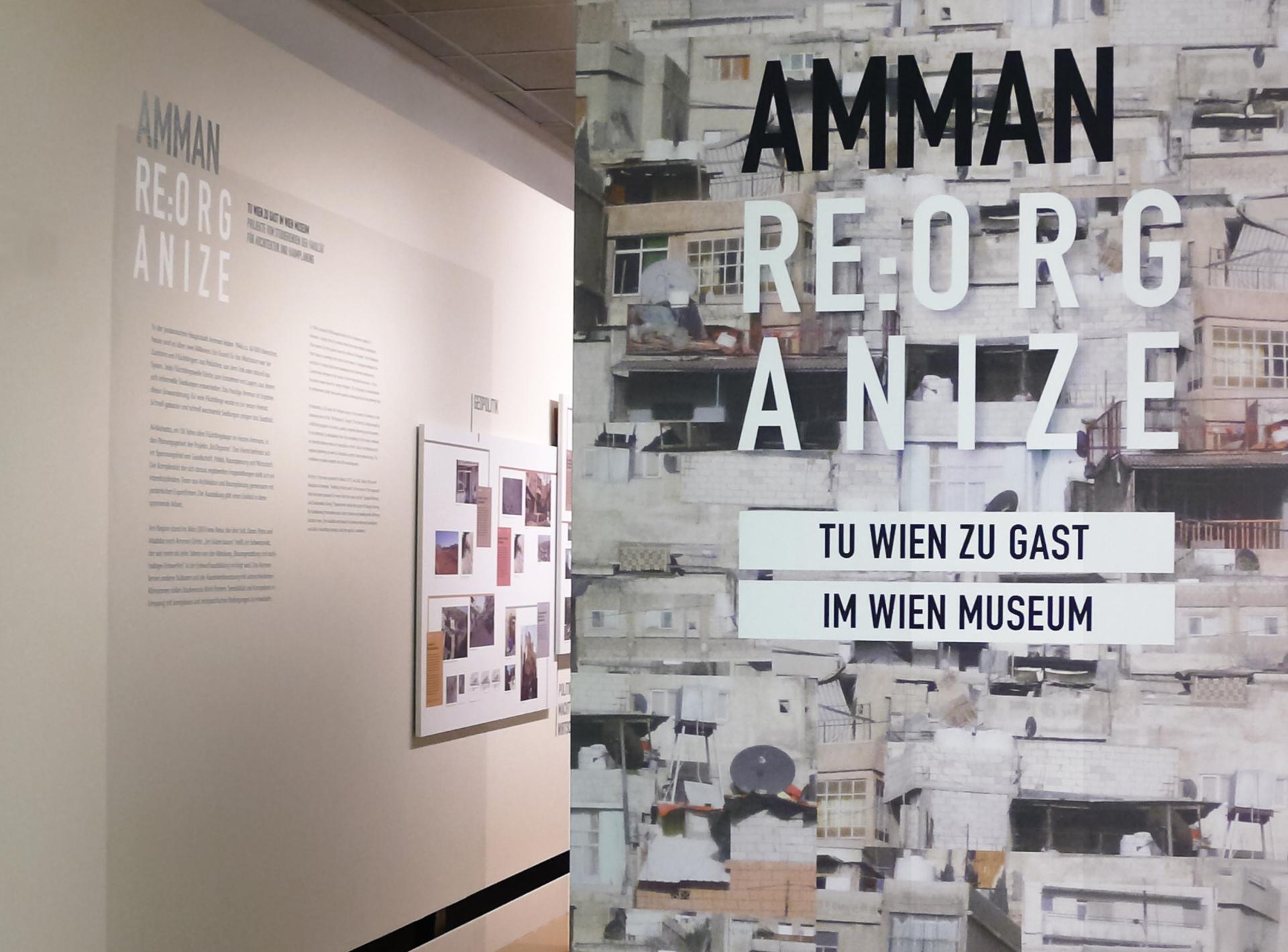 Grafikum Amman at Wien Museum